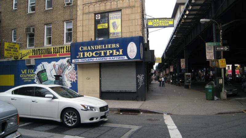 Районы Нью-Йорка – как не запутаться   Нью-Йорк
