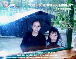 B-Poster-House-without-Walls